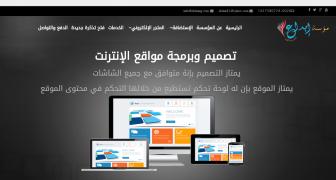 مؤسسة إبداع لحلول الويب والتجارة الإلكترونية