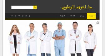 دكتور اشرف الرهاوي