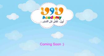 Noun Academy