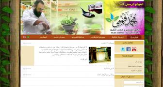 الموقع الرسمي للدكتور محمد فهمي